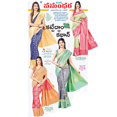 Kalanjali bring  a wide range of Ethnic wear Banarasi silk sarees in gorgeous color combination
