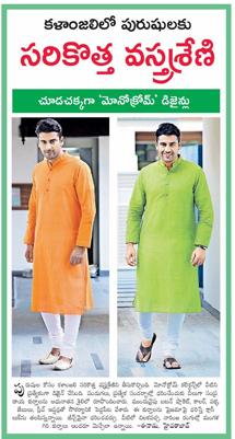 Kalanjali presents Men's wear in Monochrome collection