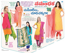 Kalanjali brings gorgeous new Kora blend kanchipattu and Traditional designed kanchipattu saree collections