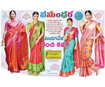 Kalanjali bring in a new season with Vrishabha collection...