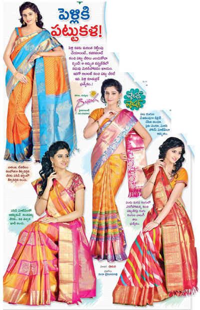 PURE KANCHI SILK WEDDING COLLECTION