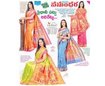 Kalanjali bring Paithani hand woven silk  sarees