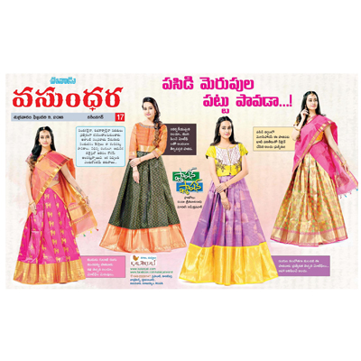 Kanjivaram silk pavada are very unique  dress from South India.