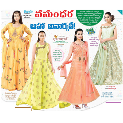 Kalanjali presenting fashion trends....