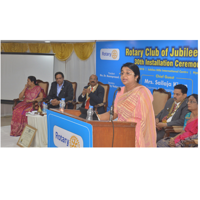 Smt.Sailaja Kiron addressing the 30th Installation Ceremony of Rotary Club Jubilee hills