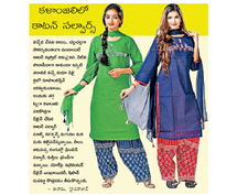 Comfortable Salwar suit with embroidered Kurti