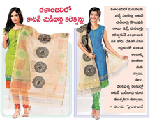 Exquisite chudidar sets at Kalanjali