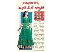 Here's an Ikat lehenga in half net and half ikat silk