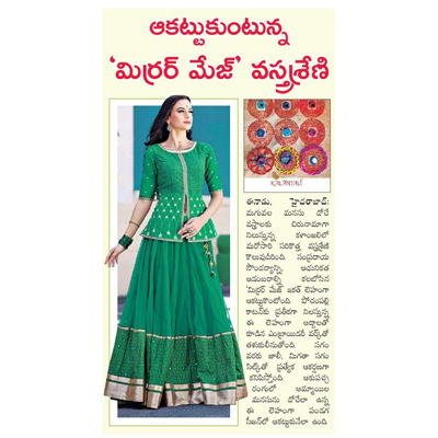 Here's an Ikat lehenga in half net and half ikat silk