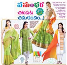 "Kalanjali presents its new collection ""MONOCHROME"""