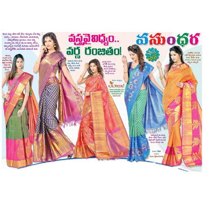 Kanchipattu new collection Wedding/Party wear sarees in chic style from Vijayawada Kalanjali