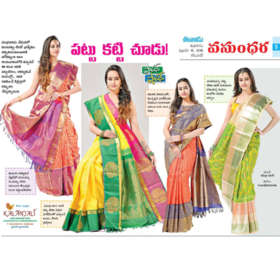 fashion Arni and Kanjivaram silk sarees