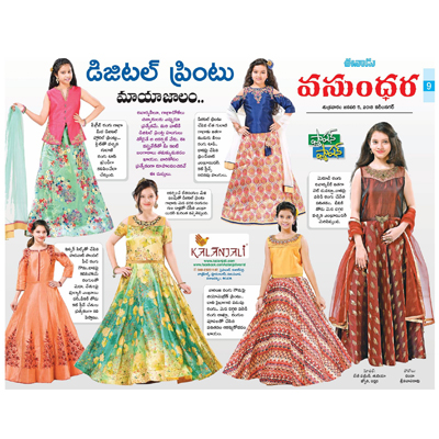Kalanjali bring latest kid's garments collection