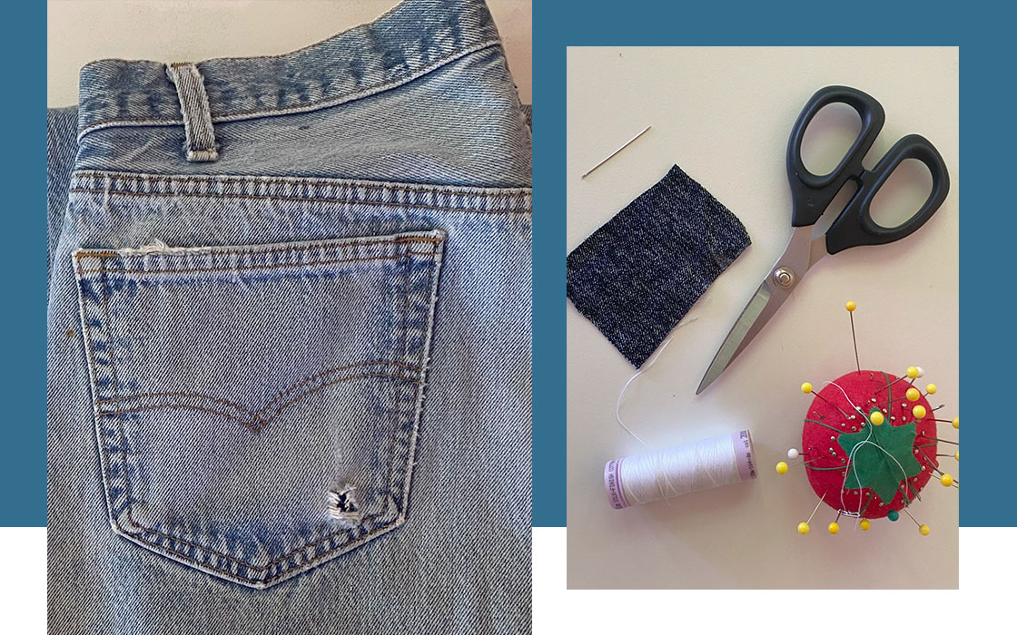 levis hongkong - how to repair a hole in your pocket - materials