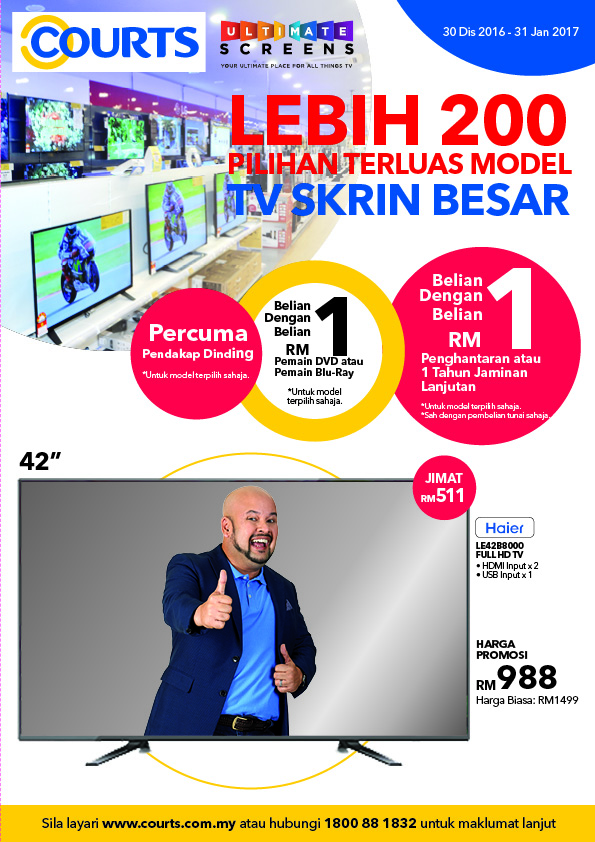 TV Fair 2017