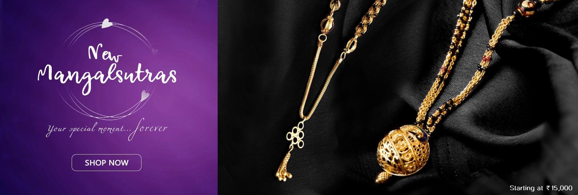 a5e5a65764 Welcome To Online Jewellery Shopping Store | PNG Jewellers