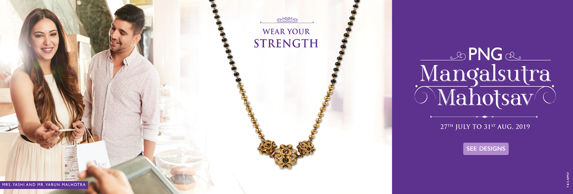 c6ebbe9b82bab Welcome To Online Jewellery Shopping Store   PNG Jewellers