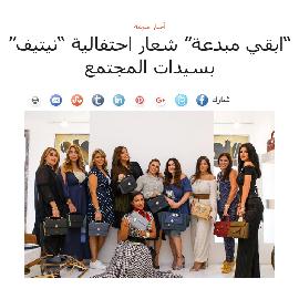 Al Yaqza Magazine