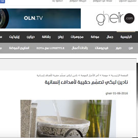 Gheir.com: the Nadine Bag